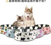 全館83折寵物碗飯盆大型犬狗碗狗盆貓糧盆狗食盆貓碗雙碗大號