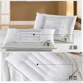 枕頭單人枕芯一對裝成人護頸枕家用舒適蕎麥整頭男女 居樂坊生活館YYJ