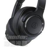 【曜德視聽★新上市】鐵三角 ATH-SR50BT 黑色 無線耳罩式耳機 續航力28HR / 送收納盒
