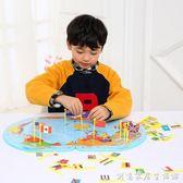 木制世界地圖插國旗拼圖早教兒童蒙氏1智力玩具2男女孩3認知5歲 創意家居生活館