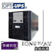 OPTI 蓄源 UPS DS1500F 持久型在線式不斷電系統 (1500VA/1200W)