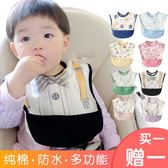 推薦夏季寶寶純棉吃飯兜小孩防水口水兜嬰兒超軟無袖薄款圍嘴兒童圍兜【店慶85折促銷】