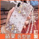 蘋果 iphone 13 pro max 12 pro i11 XS MAX XR i8plus i7+ IX 點綴金寶石 水鑽殼 手機殼 訂製