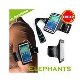 (特價) Avantree Elephants 運動輕薄手機臂包