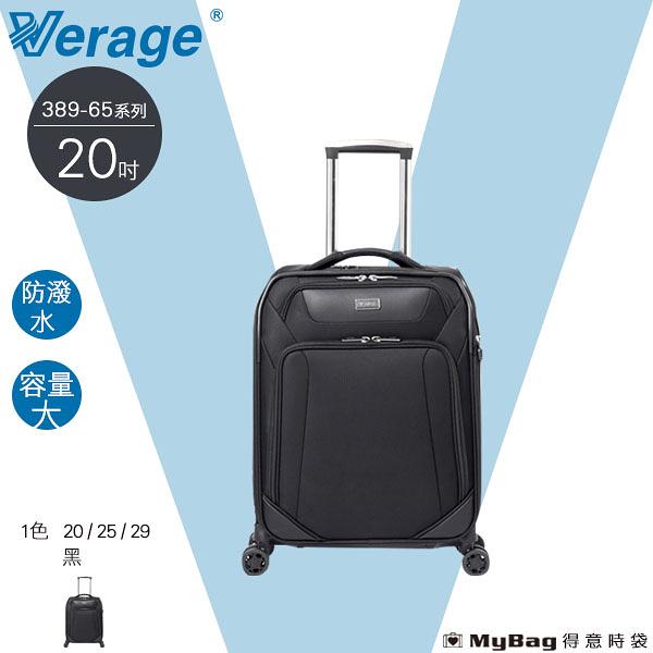 Verage 維麗杰 行李箱 20吋 經典商務系列 登機箱 389-6520 得意時袋