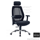 INPHIC-【BRYAN】辦公椅 總裁椅 電腦椅 書桌椅 人體工學 電競 賽車椅 主管椅_LVJN