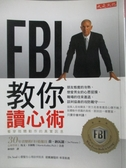 【書寶二手書T5/心理_YIR】FBI教你讀心術_喬.納瓦羅