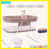 618好康又一發||歐式嬰兒床0-15個月可折疊寶寶床蚊帳搖籃床