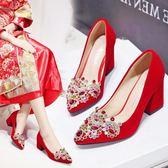 紅色結婚鞋子女新款新娘鞋婚鞋女中跟孕婦敬酒粗跟韓版秀禾鞋    初語生活