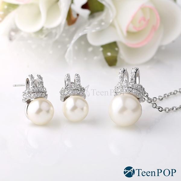 項鍊耳環套組 ATeenPOP 正白K 純白皇后 珍珠項鍊 珍珠耳環 母親節禮物