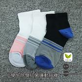 《DKGP414》小學生抑菌消臭運動短襪 台灣製造 - 5-10歲