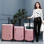 行李箱 超輕行李箱韓版小清新20旅行箱子男女學生拖箱萬向輪單拉桿箱24寸