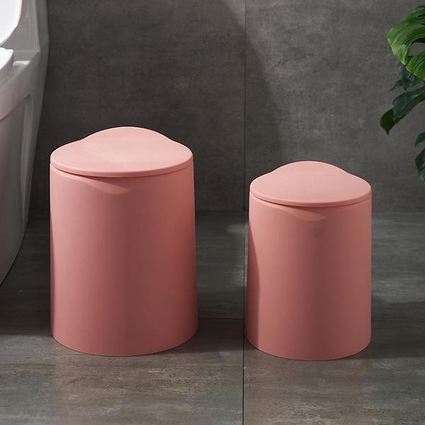 按壓式垃圾桶家用客廳創意廁所衛生間帶蓋可愛少女臥室有蓋北歐風科炫數位
