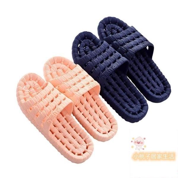 夏天防滑鏤空漏水塑料涼拖鞋居家浴室拖鞋女【小桃子】