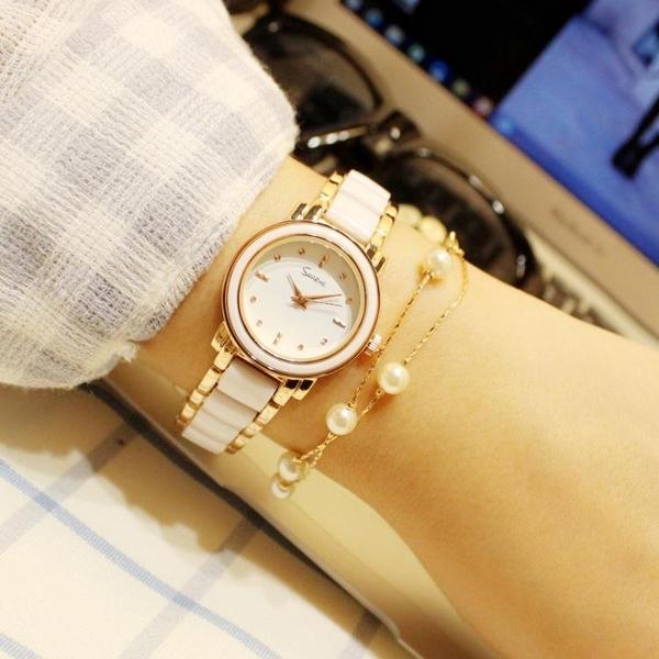 女士陶瓷手錶女白色韓版潮流石英表時尚休閒學生手錬款表防水    聖誕節全館免運