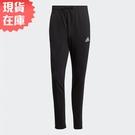 【現貨】Adidas ESSENTIALS 男裝 長褲 休閒 鬆緊腰 錐形褲 口袋 三條線 黑【運動世界】GK8995