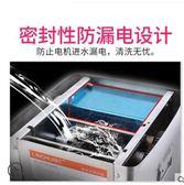 切肉機電動商用不銹鋼切片切絲機全自動絞肉丁LX220v 【七月好物】