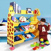 兒童玩具收納架幼兒園寶寶整理卡通儲物櫃DSHY
