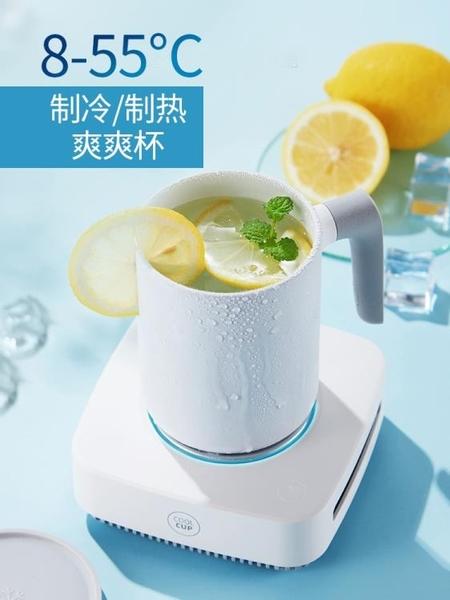 USB迷你冰箱寢室製冷機快速冰鎮飲料神器迷你便攜宿舍冷飲冰水杯子可樂桶桌面極速 傑克型男館