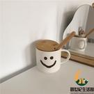 復古笑臉水杯陶瓷杯帶蓋早餐杯【創世紀生活館】