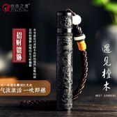 七夕抖音同款吹一吹古代檀木火摺子打火機創意個性潮防風電子充電 歐韓流行館