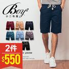 ●小二布屋BOY2【PPK81018】 ●韓版休閒,潮流短褲。 ●8色 現+預