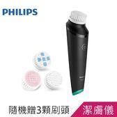 【獨家贈送3顆刷頭】PHILIPS飛利浦超長效男士控油潔膚儀(MS5030)