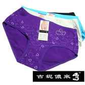 吉妮儂來 舒適少女心低腰平口棉褲~6件組(隨機取色)