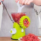 灌罐裝香腸機灌腸機家用臘腸的機器手動絞肉機攪拌手搖碎肉機 【限時八五折】