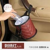 車載置物袋車載垃圾桶汽車內用品創意時尚可愛車上垃圾袋箱車掛式置物折疊桶jy【萊夢衣都】