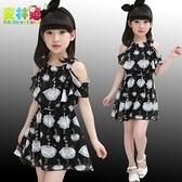 童裝女童洋裝夏裝2021新款小女孩兒童吊帶雪紡公主裙紗裙時尚 幸福第一站