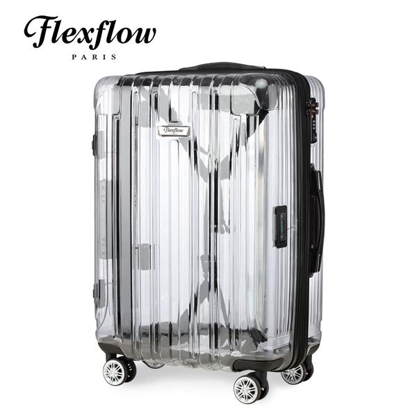 Flexflow 限量透明版 純PC 26吋 智能測重 可擴充拉鍊 防爆拉鍊旅行箱 里爾系列【官方直營】