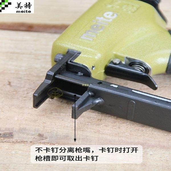 德國進口美特1013J碼釘槍氣動馬丁搶1022j1010JL長嘴門型u型釘槍 快速出貨