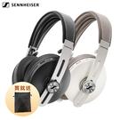 【曜德】森海塞爾 MOMENTUM Wireless M3AEBTXL 主動降噪無線藍牙 耳罩式耳機 2色 / 送收納袋