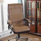 夏天涼席坐墊靠墊一體夏季辦公室電腦椅子透氣竹座墊老板靠背涼墊 ATF 夏季狂歡