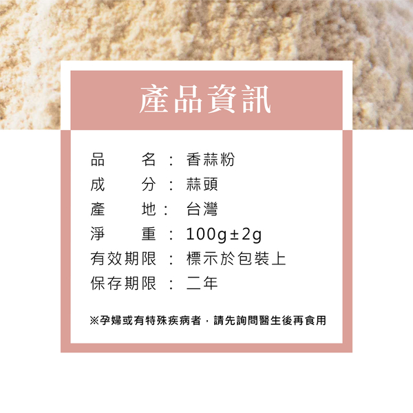 【味旅嚴選】 匈牙利紅椒粉 Paprika Powder 50g
