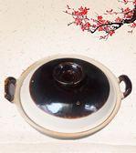 統土砂鍋陶瓷煲湯煮粥燜燒土鍋手工陶土瓦罐耐溫煲沙鍋萬聖節
