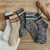 潮流襪子高幫男襪子潮流長筒襪長襪中筒襪男士純棉襪毛線襪韓版春季學院風 溫暖享家