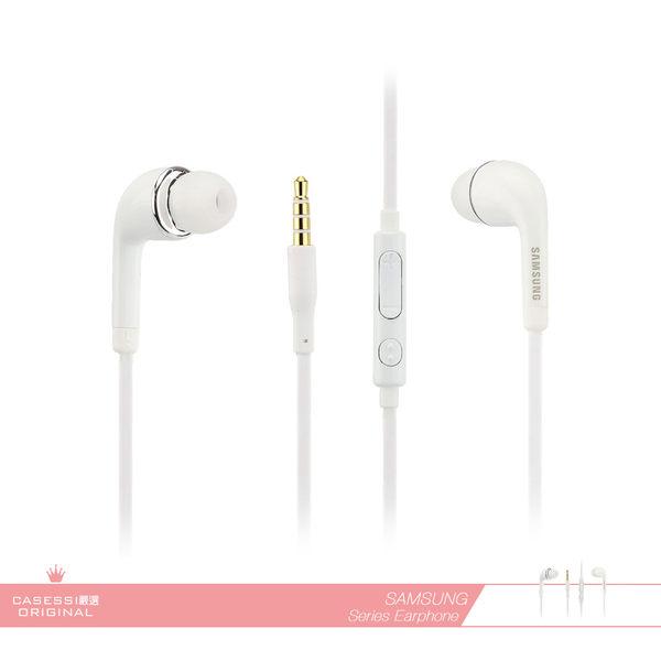 Samsung三星 原廠 入耳式耳機 扁線 3.5mm各廠牌適用/ 立體聲/ 線控接聽鍵/ 免持聽筒