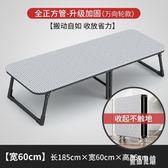 板式折疊床 單人家用簡易硬板成人午休床  zh3807【優品良鋪】