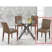 休閒桌椅 FB-349-2 皮面造型椅【大眾家居舘】