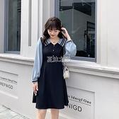 新款胖mm大碼連身裙長袖打底寬鬆洋氣顯瘦遮肚A字裙200斤春秋