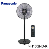 Panasonic國際牌 F-H16GND-K 16吋DC變頻立扇 晶鑽棕