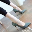 韓版女士高跟鞋性感小個子2020春季新款尖頭簡約淺口女鞋細跟單鞋 果果輕時尚