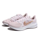NIKE 慢跑鞋 WMNS DOWNSHIFTER 11 粉 玫瑰金 休閒 運動 女 (布魯克林) CW3413-500