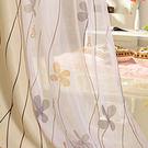 花樣年華-窗紗[抓褶280cm](布與紗不能車一起)(尺寸、顏色、加工方式與主布相同)【微笑城堡】