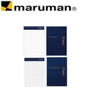 日本 maruman  直式3feet A7 記事本 /本 N766 N767