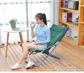 折疊躺椅 加厚躺椅折疊午休折疊椅靠背椅辦公室午睡休閒椅子便攜兩用椅YYJ 青山市集