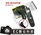 【EC數位】新款 美科 Pentax 專用 RS-60E3 液晶定時電子快門線 TC-80N3 K200D ist DS2 K7 G15 G16 適用C39