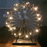 擺件 創意摩天輪擺件裝飾品歐式臥室小擺設家居房間客廳個性北歐工藝品 夢藝家